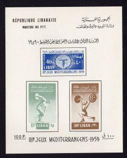 Lebanon SC# C266 68 MNH, Souvenir Sheet 3rd Mediterranean Games