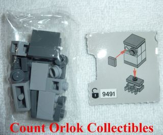 STAR WARS LEGO  GONK DROID Minifigure Minifig ADVENT 9509 NEW SEALED