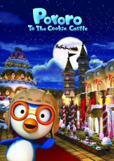 PORORO DVD   Pororo to the cookie castle English/Korean