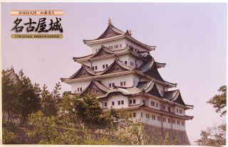 50047 1/700 FUJIMI 6 JAPANESE NAGOYA CASTLE MODEL KIT