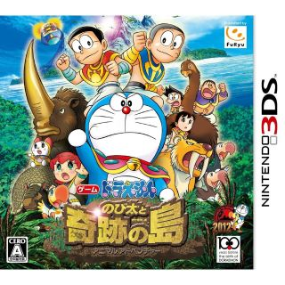 NEW Nintendo 3DS Doraemon Nobita to Kiseki no Shima Animal