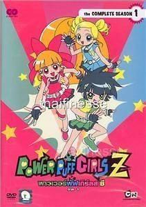 POWERPUFF GIRLS Z Complete Season 1, 273min Cartoon DVD