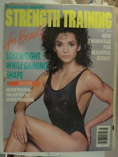 for BEAUTY May 1985 Women Bodybuilding PORTUGUES SWIM WEAR TOO