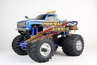 rc truck tamiya in Radio Control Vehicles
