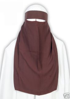Brown 1 layer Niqab veil burqa face cover Hijab Abaya