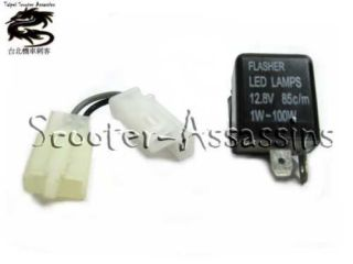LED FLASHER RELAY APRILIA Scarabeo SR Sonic 50/LC RX ET