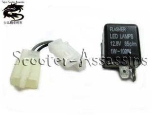 LED FLASHER RELAY APRILIA Scarabeo SR Sonic 50/LC RX E