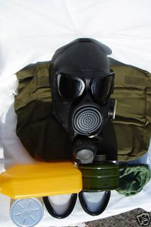 Russian USSR millitary black rubber gas mask PMK Large size 3y