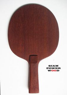 Siam power wood with rubbers table tennis Blade