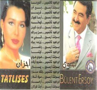 / BULENT ERSOY: Aldorma, Gharib, Qalbi  Tahadi  Ahzan Turkish CD