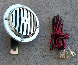 12V DC 3.5 horn w/ 6 wire for car truck golf cart ATV and more