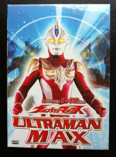 ultraman max in Toys & Hobbies