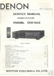 DENON SERVICE MANUAL DCM 555II CD Player FREE USA SHIP