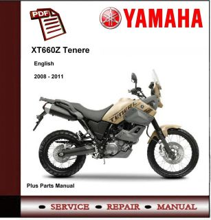 Yamaha XT660Z XT660 Z Tenere 2008   2011 Workshop Service Manual