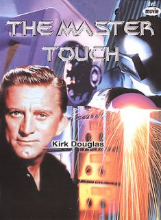 The Master Touch DVD, 2004