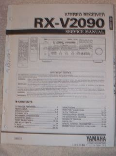 yamaha receivers manuals