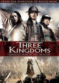Three Kingdoms Resurrection of the Dragon DVD, 2010