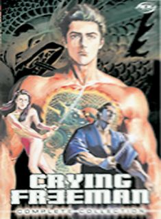 Crying Freeman   The Complete Collection DVD, 2004, 3 Disc Set