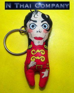 MICHAEL JACKSON King of Pop Caricatural Joke Keychain Doll Handmade