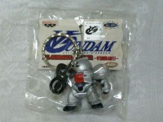 Mobile Suit SD Gundam Harrys Mobile Sumo Keychain Japan P