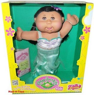 Cabbage Patch Kids 14 Doll   MERMAID   HISPANIC WITH BLACK HAIR