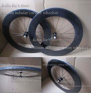 700c 88mm tubular carbon wheels/ carbon bike wheels