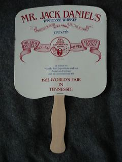 Daniels 1982 Worlds Fair Paddle Style Hand Fan   Silver Cornet Band