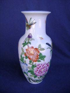 Oriental Asian Porcelain Vase, Hand Painted, Macau, 10