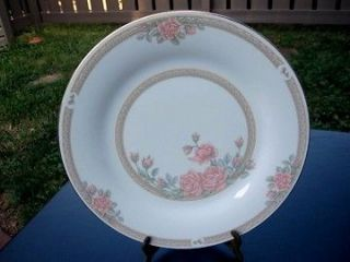 TIENSHAN CHRISTINA FINE CHINA DINNER PLATE TIE8 MINT