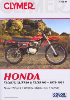 Clymer Dirt Bike Manual   Honda XL / XR75 80,100cc 1975 2003