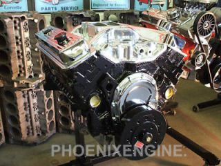 CHEVY 350 365 HP HIGH PERFORMANCE VORTEC CRATE ENGINE PUMP GAS 77 YWV