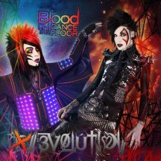blood on the dance floor in CDs