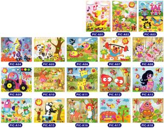 3D FOAM PICTURE CRAFT KIT   VARIOUS DESIGNS LISTED