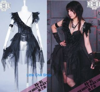 Nana CYBER PUNK GOTHIC SEXY One Shoulder Dress COVER 21079 Black