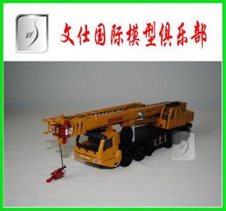 55 China Kaidi Wei Crane Diecast Model