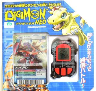 BANDAI DIGIMON BLACK NEO PENDULUM DIGIVICE+LIMITED CARD RARE (English