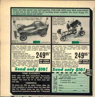dune buggy kit cars