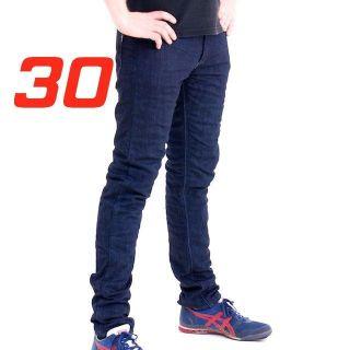Skinny Kevlar Motorcycle Jeans