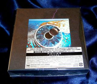 PINK FLOYD PULSE JAPAN MADE 2 MINI LP CD BOX NEW OUT OF PRINT MHCP 689