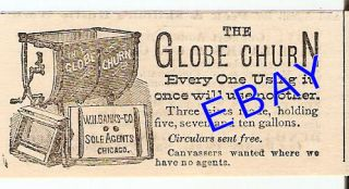 VERY OLD 1875 W. H. BANKS GLOBE BUTTER CHURN AD CHICAGO