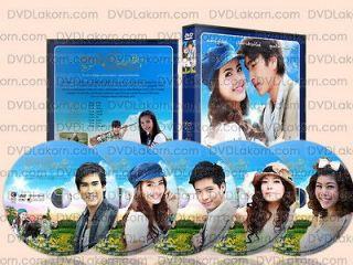 2012 Lakorn Thai TV Drama DVD Boxset torraneeNiNiKraiKrong