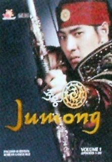 jumong in DVDs & Blu ray Discs