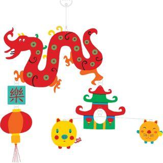 Mobile da Sorte   China, Djeco, Infantil. Comprar livro na Fnac.pt