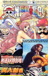 YESASIA One Piece (Vol.66)   Oda Eiichirou, Jonesky (HK)   Comics in