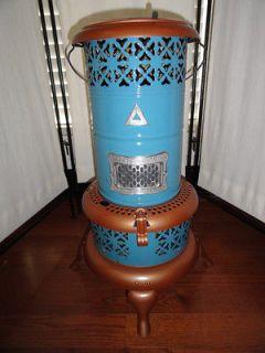 Vintage Perfection Kerosene / Oil Heater Number 1630
