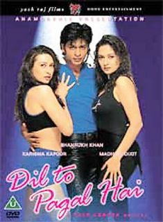 Dil To Pagal Hai DVD, 2003