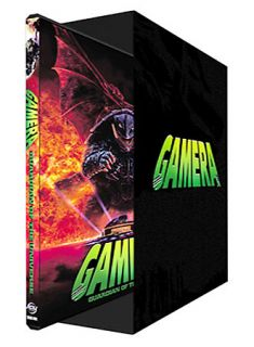 Gamera   Guardian of the Universe DVD, 2003, Packaged in a Collectors