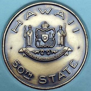 1960 Hawaii Uncirculated Bronze Token/Medal   50th State, American