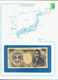JAPAN BANK NOTE 1000 YEN PICK # 100 STAMPED WINDOWED ENVELOPE with MAP