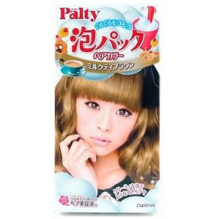 Dariya Palty Japan Bubble Hair Color Dye Kit (Milk Tea Brown) 53228